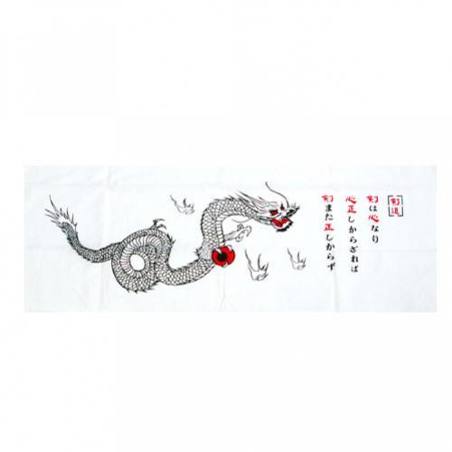 Tenugui - Black Dragon