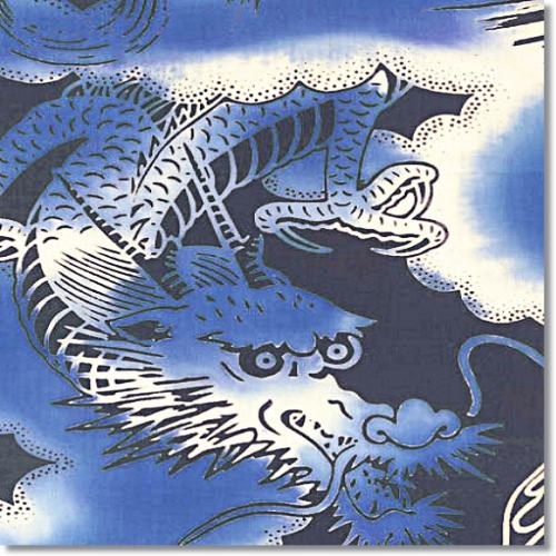 Japanese Tenugui - Dragon (no.966)