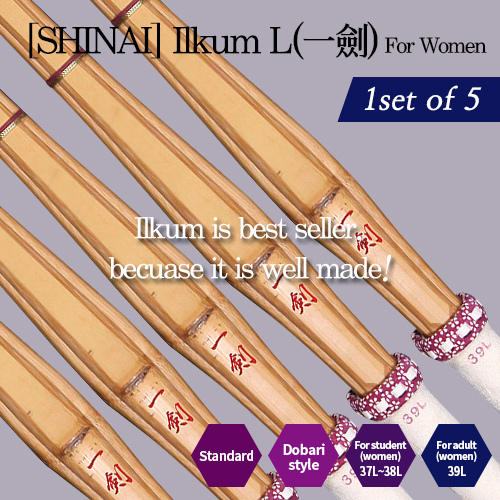 Shinai - Ilkum 5pcs PKG - Women