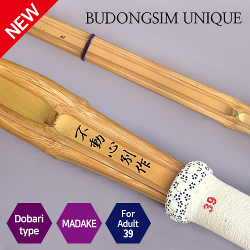 [SHINAI] BUDONGSIM UNIQUE<br>(High quality MADAKE&Dobari type)