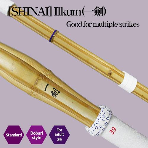 [Shinai] Ilkum (Good for multiple strikes)