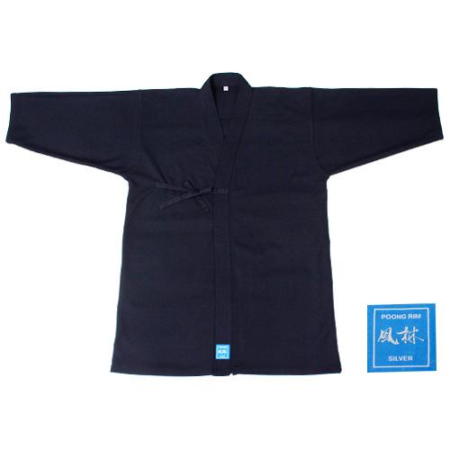 Kendogi - Poong Rim Silver<br> (Superior Functional Fabric)