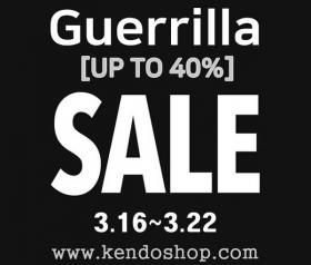 ★Guerrilla Event★ 3/16 ~ 3/22