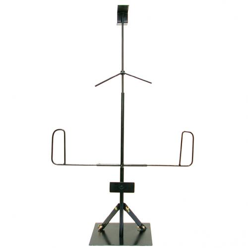 """<font color=""""red"""">[SALE]</font><br> Kendo Bougu Stand"""