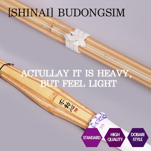 [SHINAI] BUDONGSIM