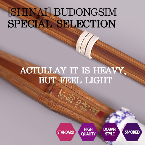 [SHINAI] BUDONGSIM Special (High quality / Smoked)