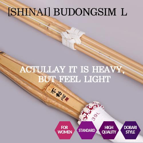 [SHINAI] BUDONGSIM L (for women)