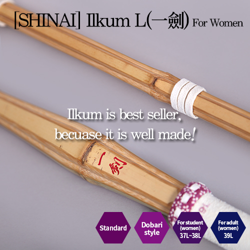 Shinai - Ilkum - Women