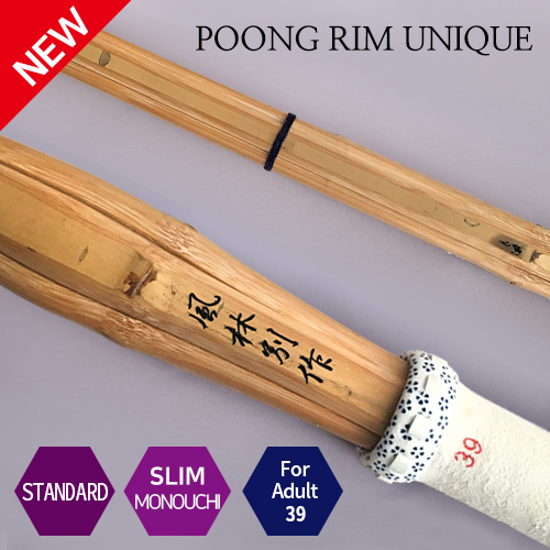 [SHINAI] POONG RIM UNIQUE<br>(Slim Monouchi&Light)