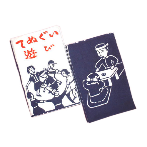 Japanese Tenugui - Asobi (no.435)