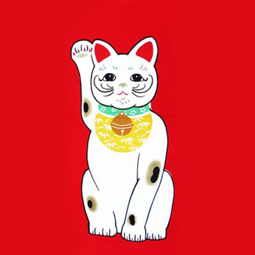 Japanese Tenugui - Maneki Neko (no.360-R)