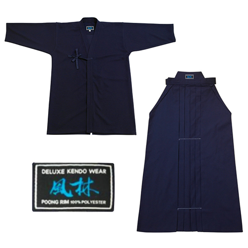 Kendo Uniform Set - Poong Rim
