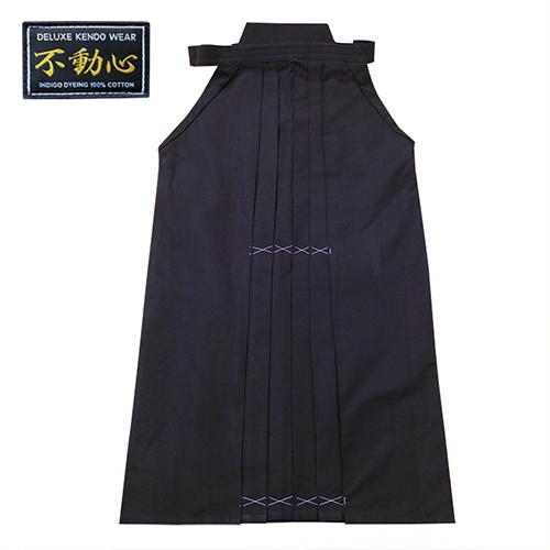 Hakama - Budongsim - Indigo Dyed