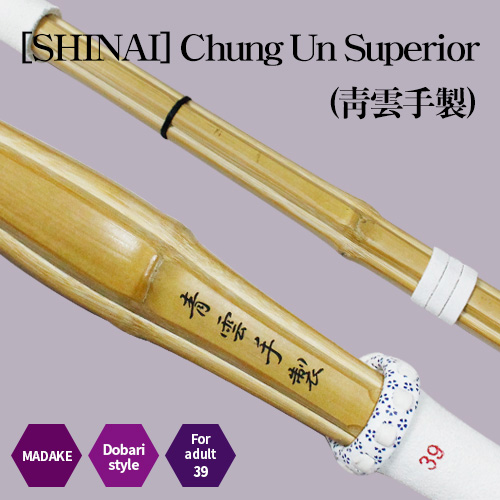 [Shinai] Chung Un Superior <br>(High quality MADAKE & Dobari type)