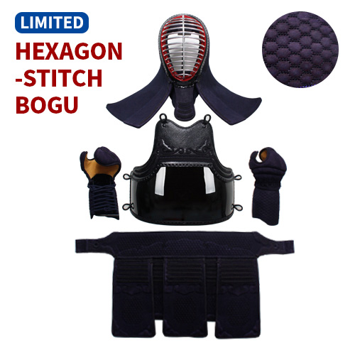 [Limited Edition] Deluxe Hexagon-stitch Bogu Set